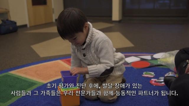Partners in Lifelong Support with Korean subtitles
