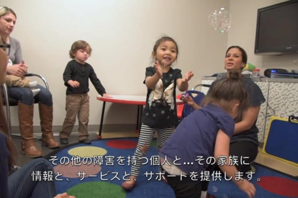 Partners in Lifelong Support – with Japanese subtitles